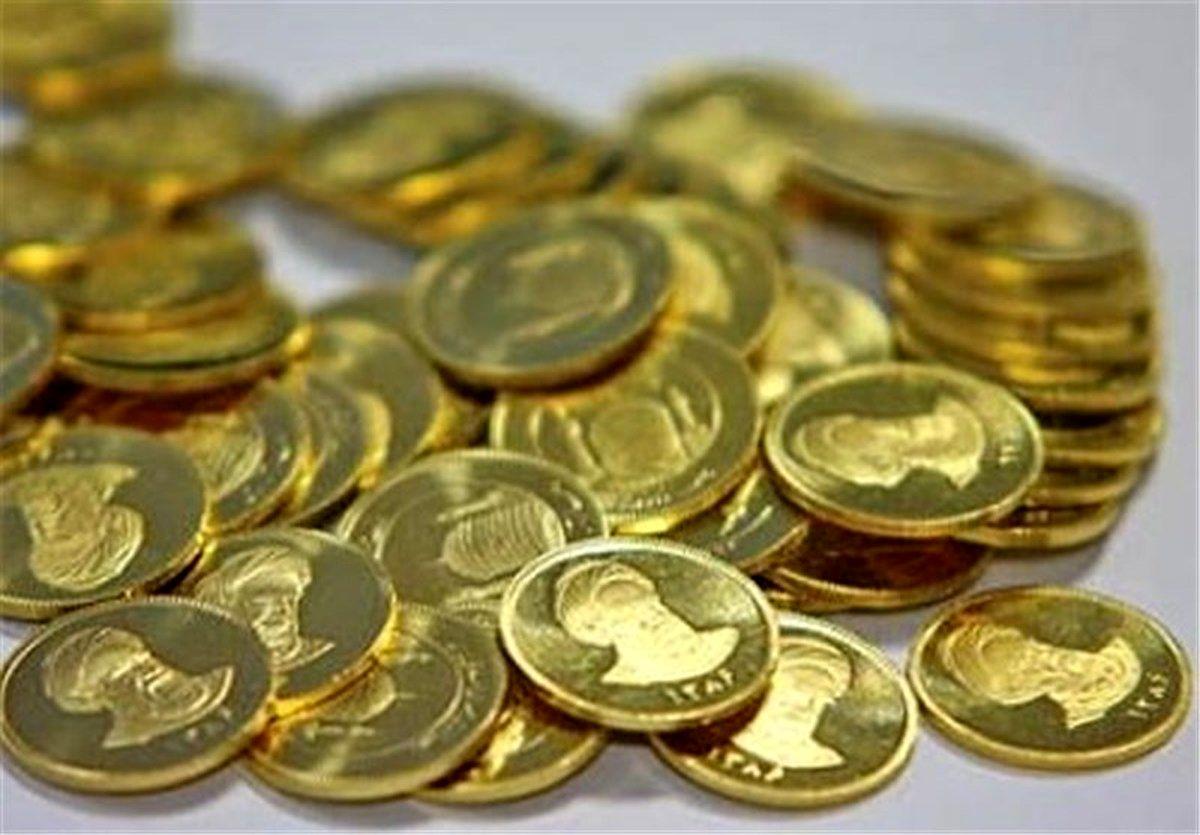 قیمت سکه امروز 17 مهر 1400  قیمت سکه امروز ریزشی شد