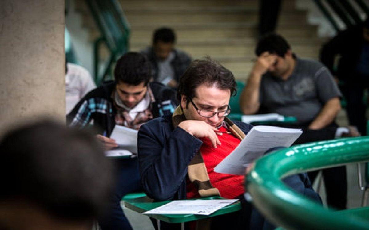 فوری: دواطلبان آزمون وکالت مطالعه کنند