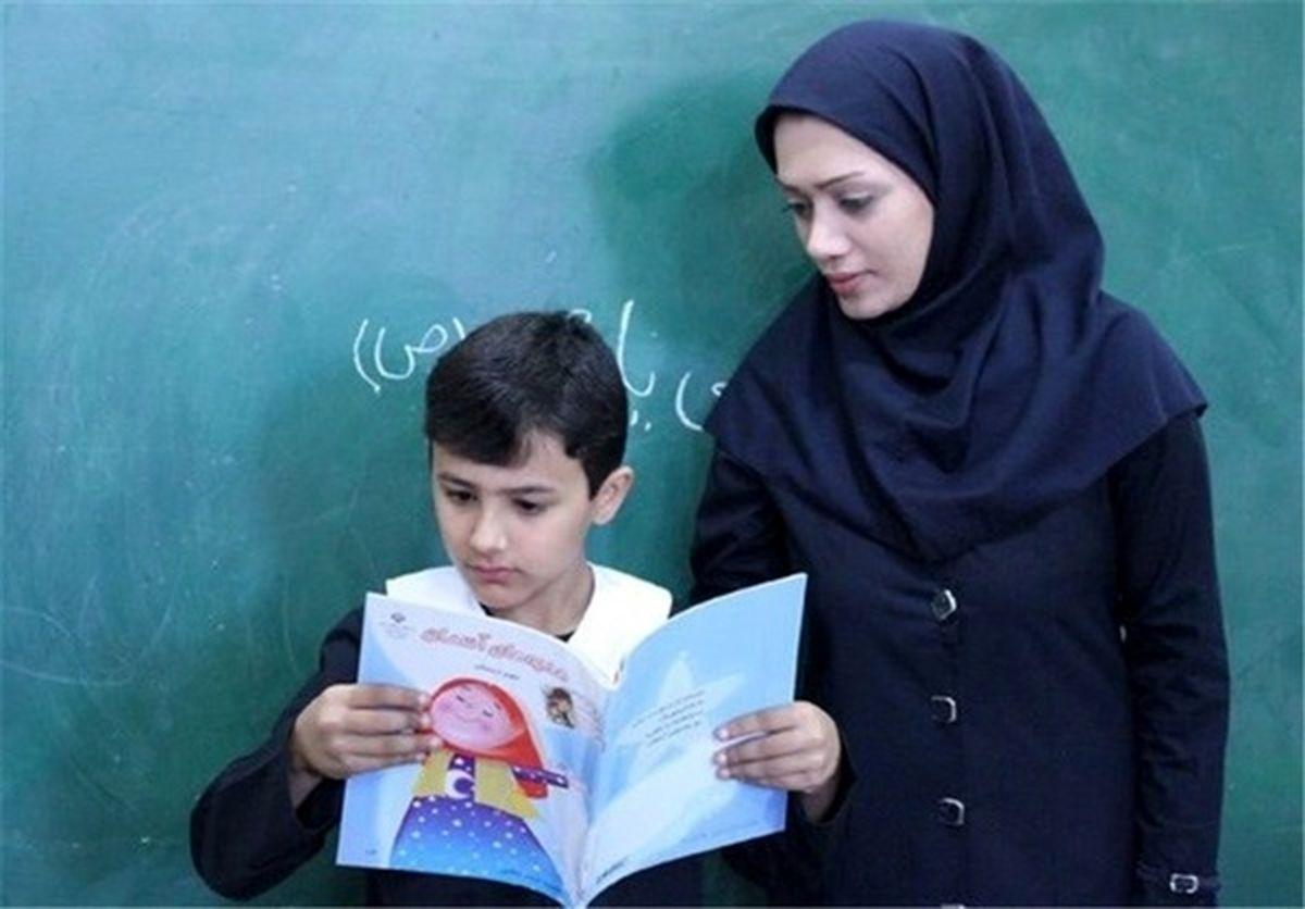 حقوق معلمان افزایشی می شود| دولت سیزدهم حقوق فرهنگیان را افزایش می دهد؟