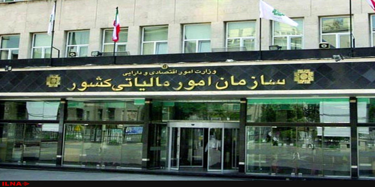 فوری: یک امام صادقی دیگر به دولت سیزدهم اضافه شد| رئیس سازمان مالیات هم امام صادقی شد