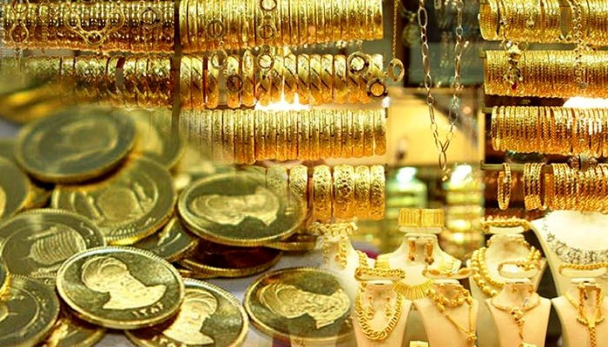 قیمت طلا امروز واقعی نیست