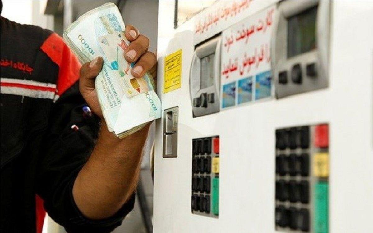 فوری: قیمت بنزین در حال انفجار