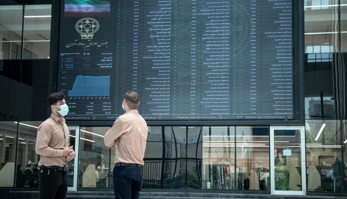 اخبار بورس: اسنپ اولین صندوق سرمایه گذاری بورسی شد