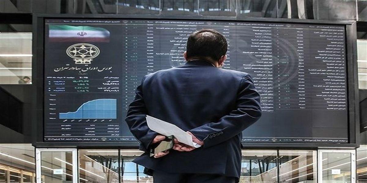 سبد سهام ویژه برگ برنده سهامداران
