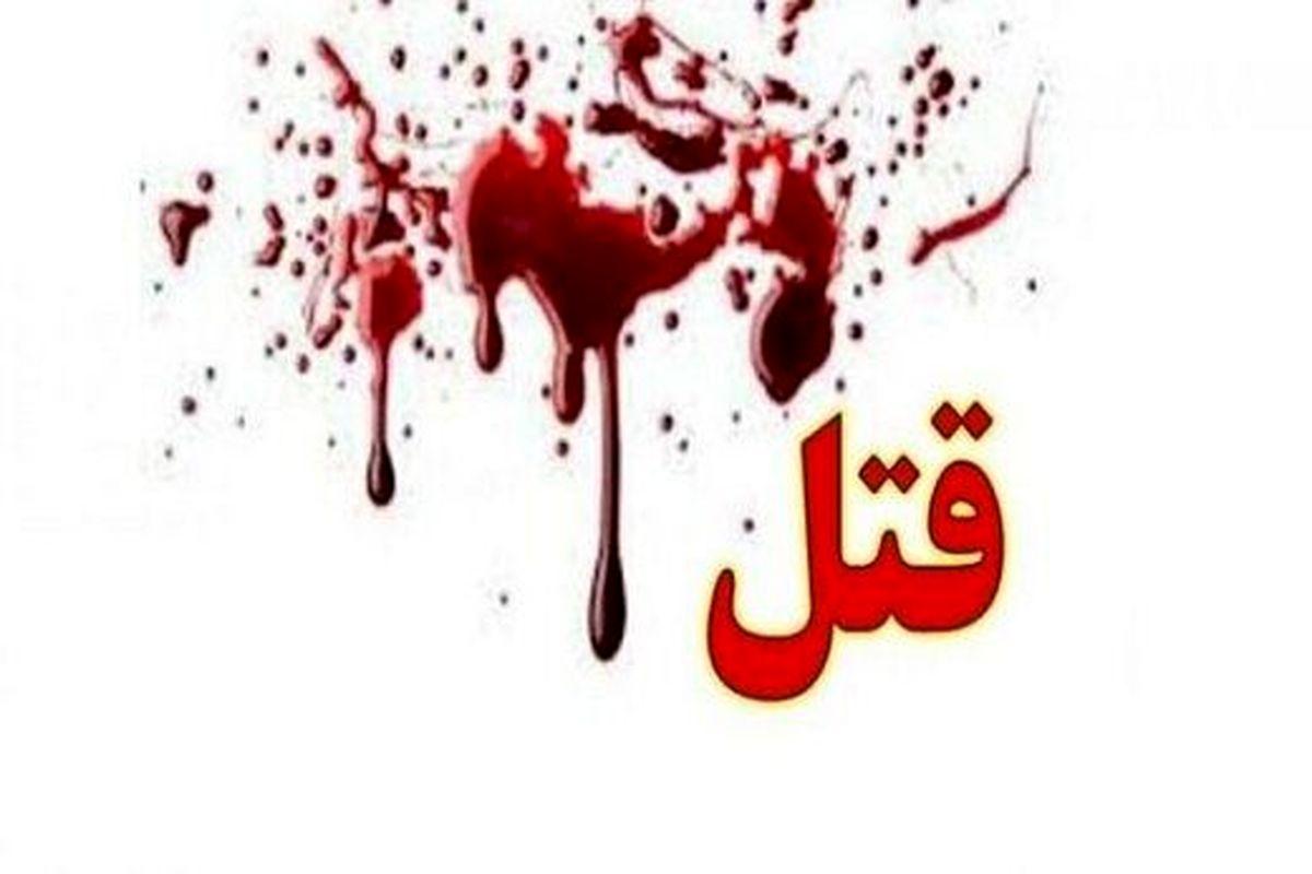 فوری: بلاگر معروف به قتل رسید