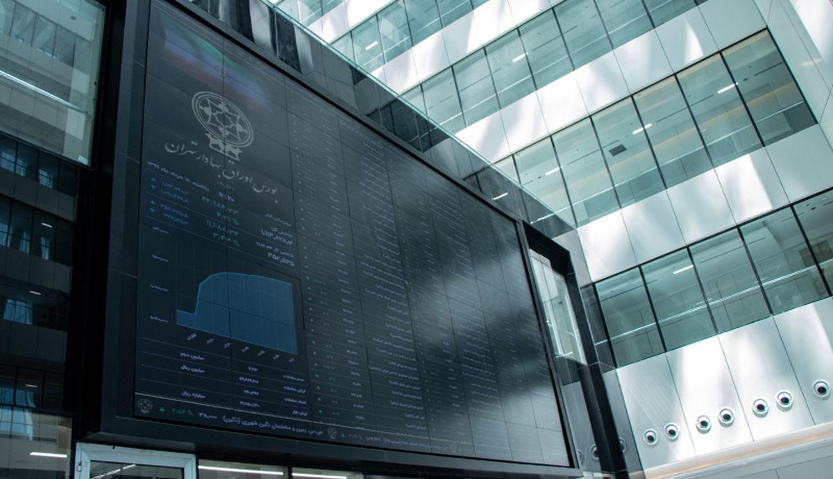 اخبار بورس: کدام شرکت های بورسی افزایش سرمایه دادند؟