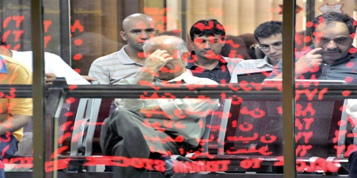 اخبار بورس: فلزات در بورس امروز قرمز شدند