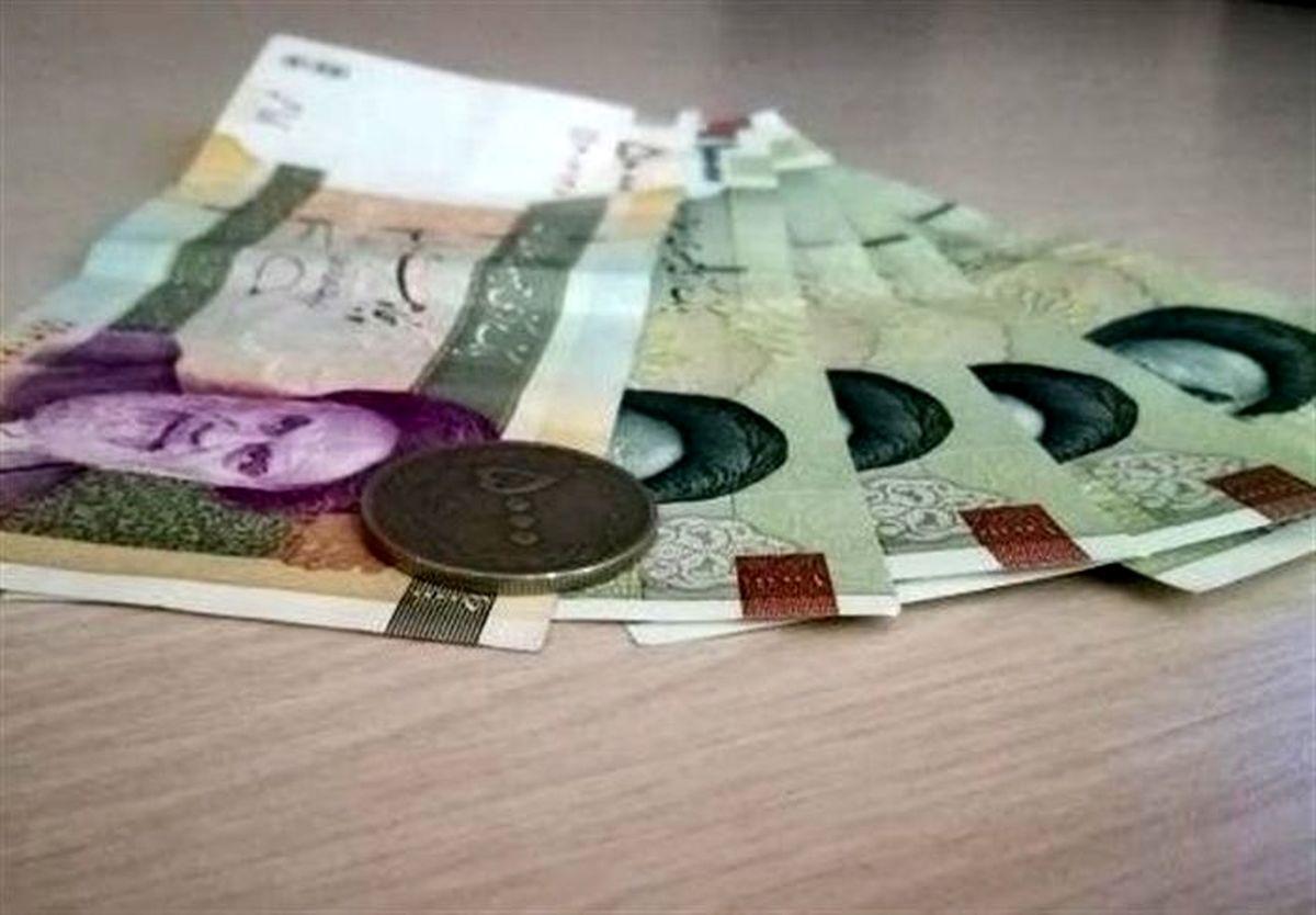 فوری: یارانه نقدی واریز می شود