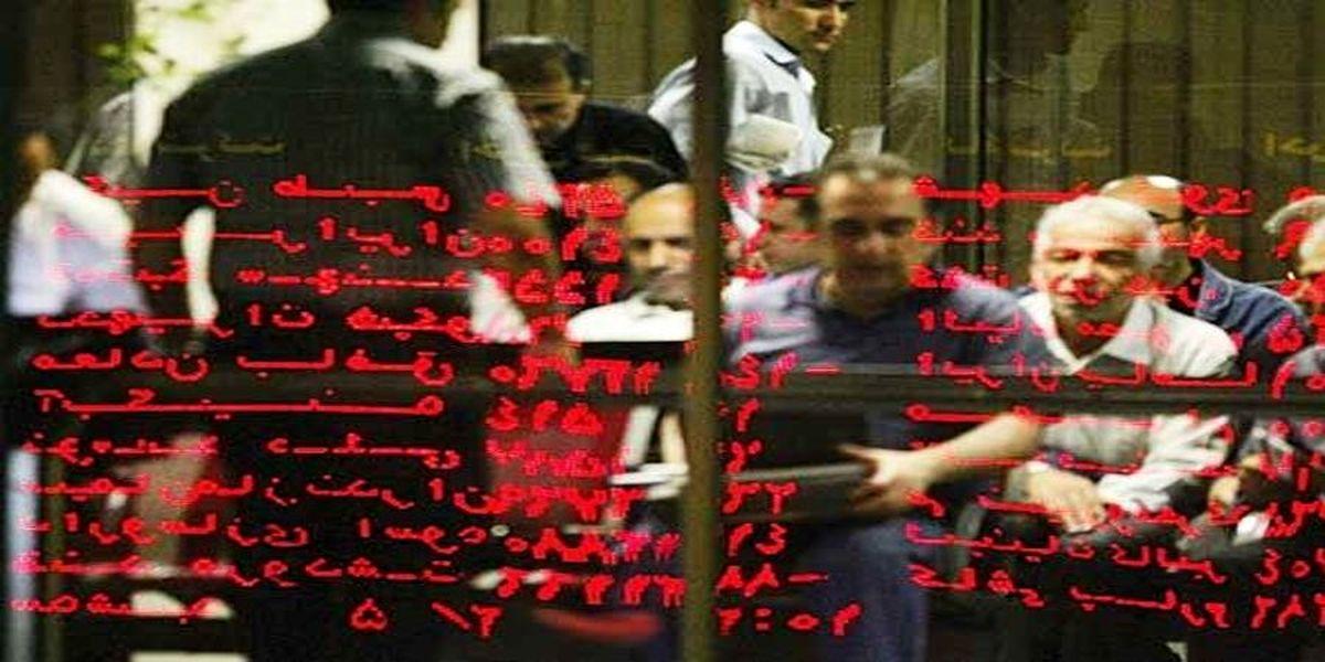 تحلیل بورس: بورس هفته دوم مهر را چگونه سپری کرد
