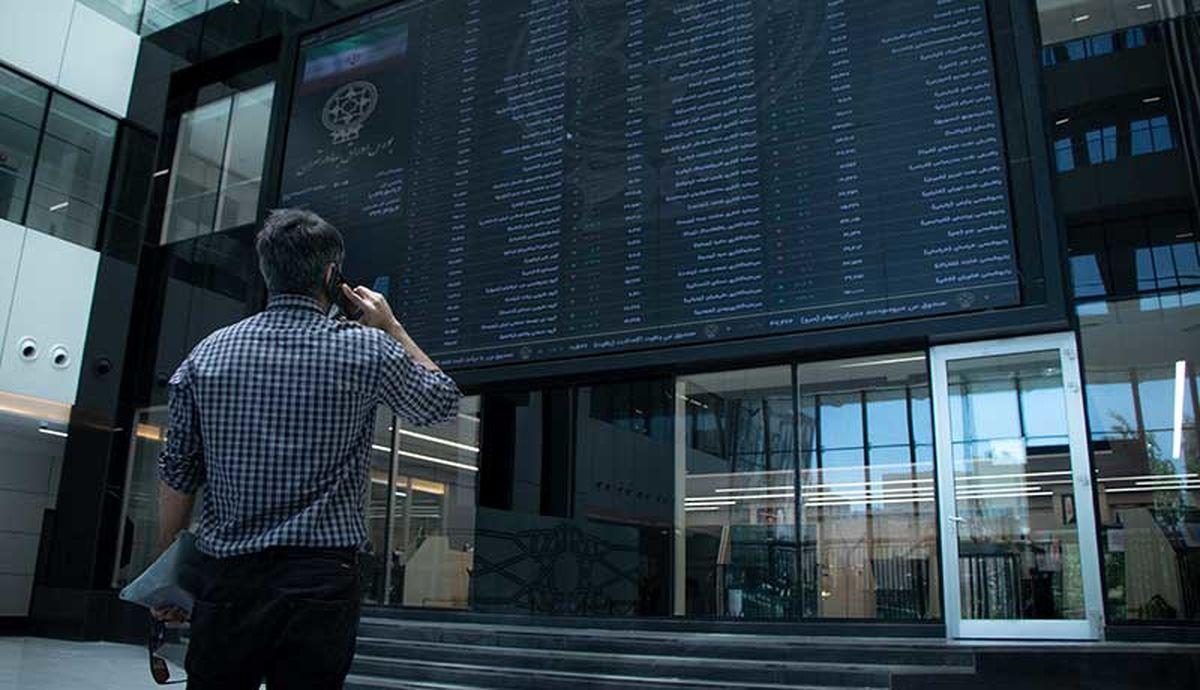 اخبار بورس: افت 2 درصدی سرمایه گذاری در حکشتی