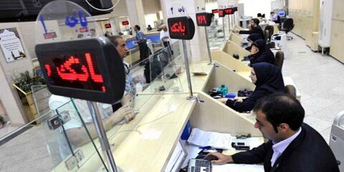 بیانیه تند بانکهای خصوصی خطاب به نماینده مشهد در مجلس