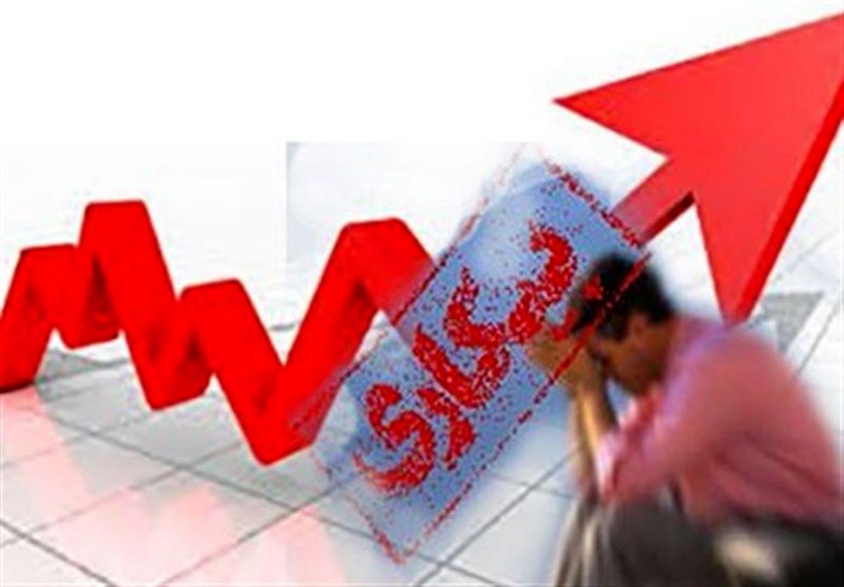 نرخ بیکاری در کدام دولت افزایشی شد؟
