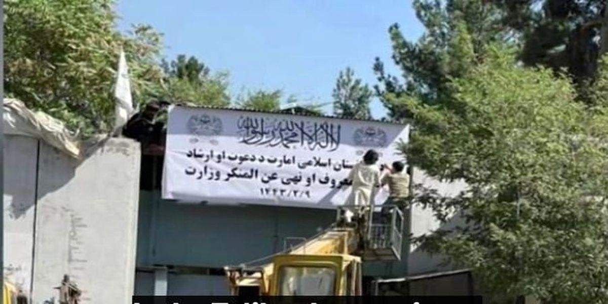 فوری: زن ستیزی طالبان اوج گرفت| جزئیات