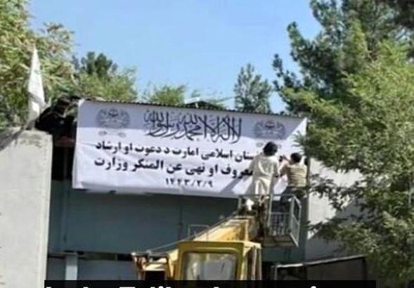 فوری: زن ستیزی طالبان اوج گرفت  جزئیات